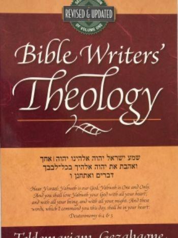Bible Writer's Theology